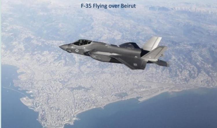 F-35 Beiruit